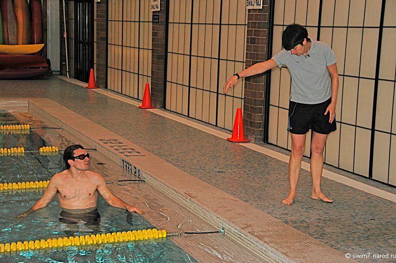 Обучение Плаванию Тренером в фитнес-Клубе
