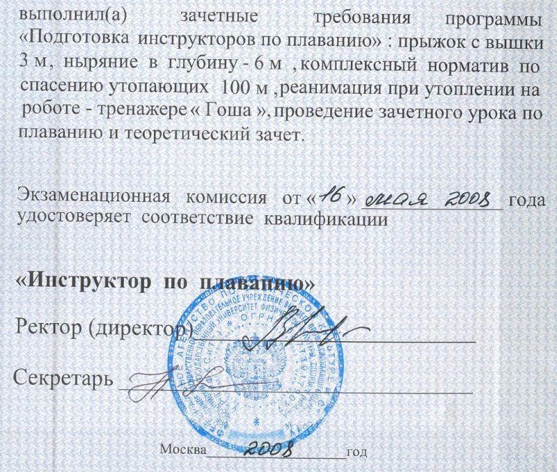 Должностная Инструкция Вахтёра Согласно Еткс