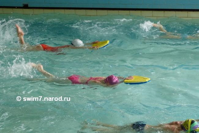 Обучение детей Плаванию  с плавательной доской